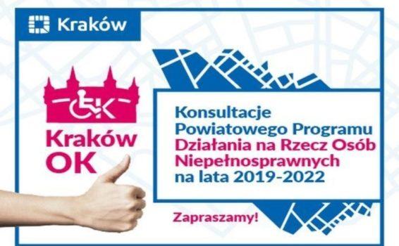 Zdjęcie jest w kolorach biało-niebiesko-różowym i jest zaproszeniem na konsultacje społeczne Powiatowego Programu Działania na Rzecz Osób Niepełnosprawnych na lata 2019-2022